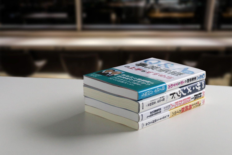 本の集合写真