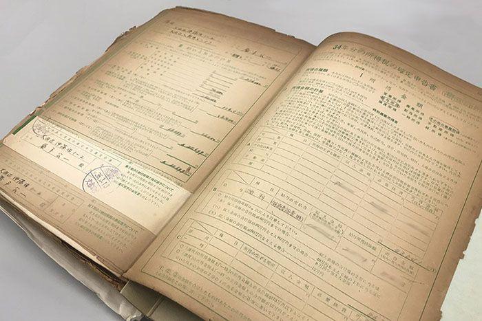 税理士法人益子会計の歴史