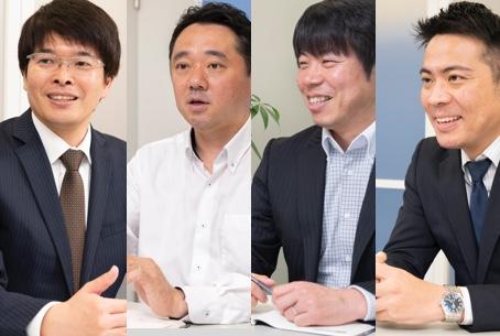 税理士法人益子会計の会社概要