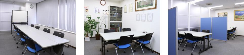 税理士法人益子会計の経営無料相談室の風景