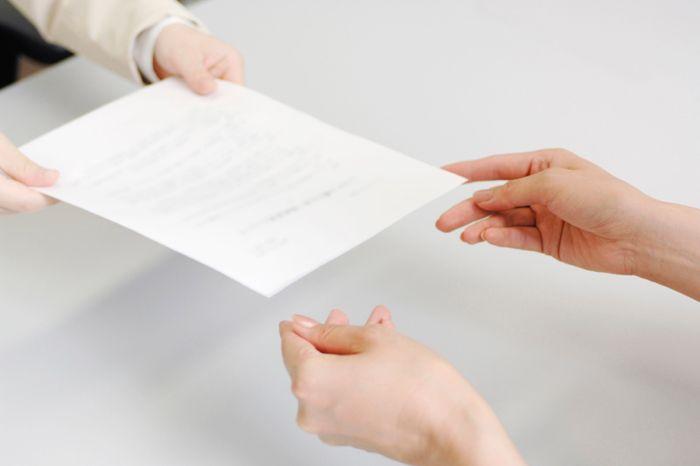 無料進呈!税理士法人益子会計の葬儀後のお手続きと相続についてのハンドブック