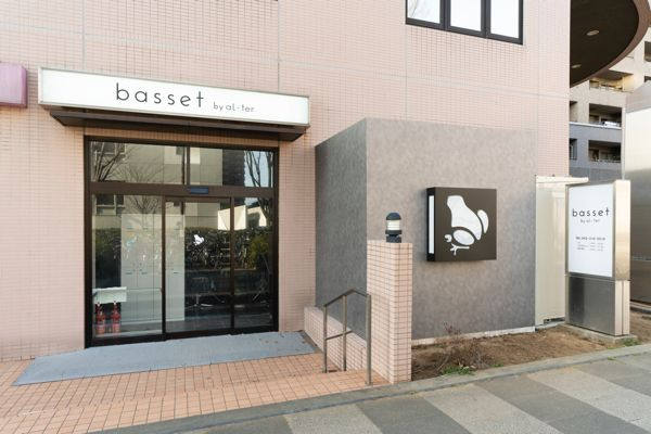 basset by aL-ter(バセット)外観